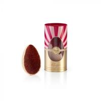 """Uovo di cioccolato bianco, lampone e nibs """"Allegro"""" in cilindro di metallo 280 gr Venchi"""